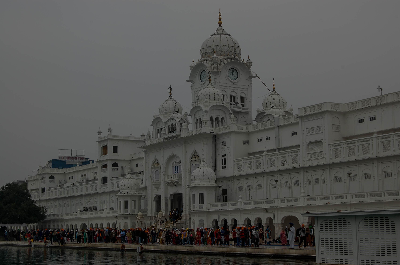 Guru-Arjan-Dev-Niwas