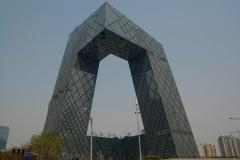 CCTV-Building