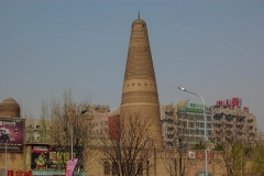 Cone-Tower