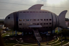 Fisheries-Bldg