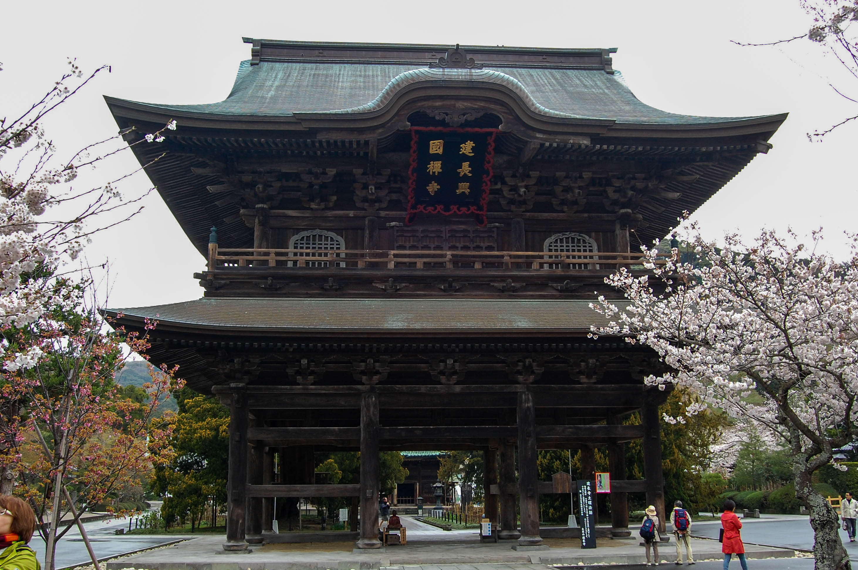 Kenchoji-Temple