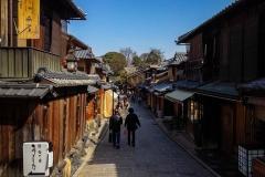 Higashimaya-District-2