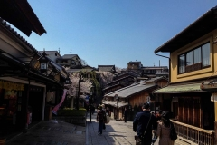 Higashimaya-District