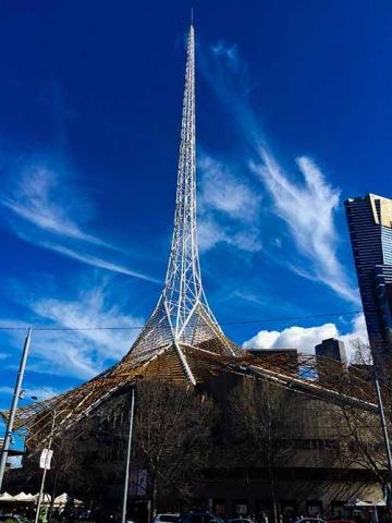 Art-Tower