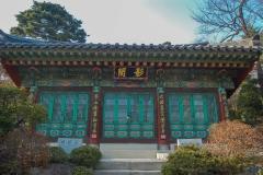 Bongeunsa-Temple-13