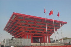 China-Pavilion-Expo