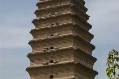 Small-Wild-Goose-Pagoda-1
