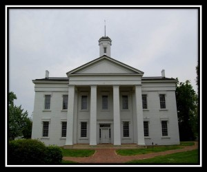 Vandalia Old State House