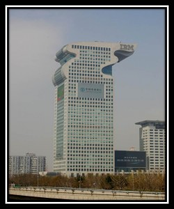 Beijing 18