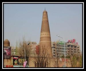 Beijing 19