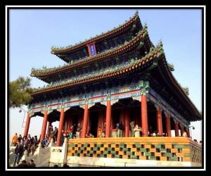 Beijing 29