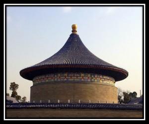 Beijing 49