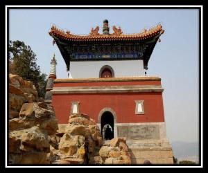 Beijing 51