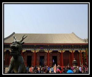 Beijing 54