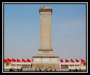 Beijing 55