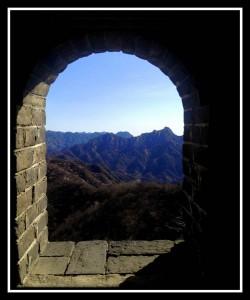 Beijing 56