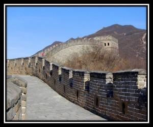 Beijing 58
