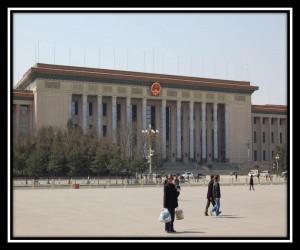 Beijing 65