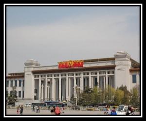 Beijing 66