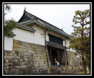 Kyoto 36