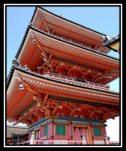 Kyoto 37