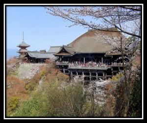 Kyoto 38