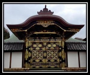 Kyoto 39