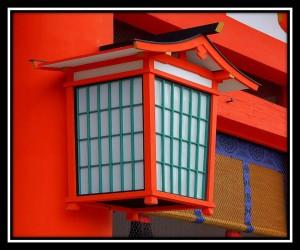 Kyoto 41
