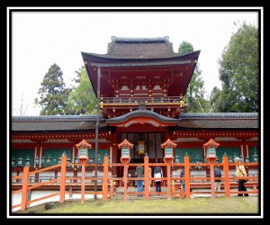 Nara 7