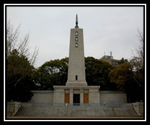 Osaka 6