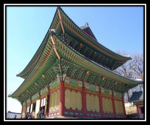 Seoul 26