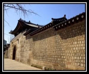 Seoul 45