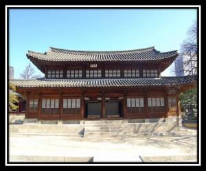 Seoul 8