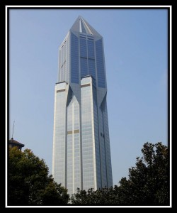 Shanghai 15