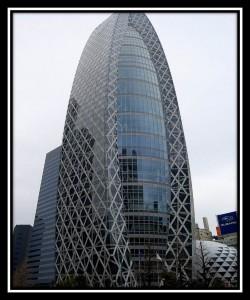 Cocoon Building