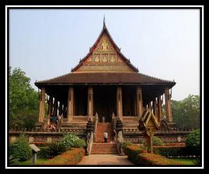 Ho Pra Keo