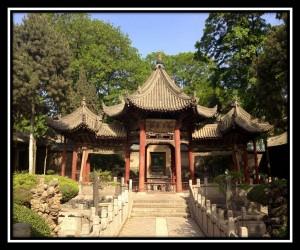 Great Mosque of Xian