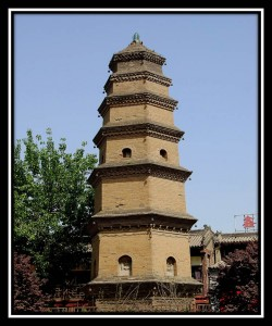 Xian 29